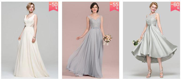 Robes et tenues des garçons et demoiselles d'honneur d'un mariage